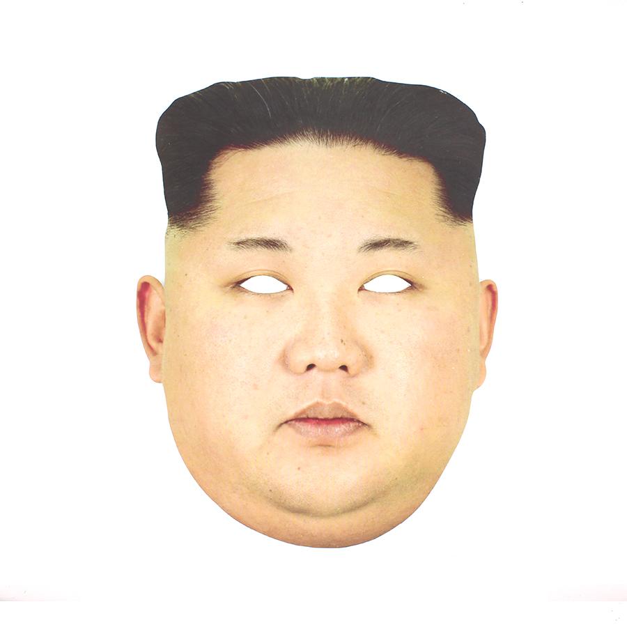 02 KIM DZONG UN