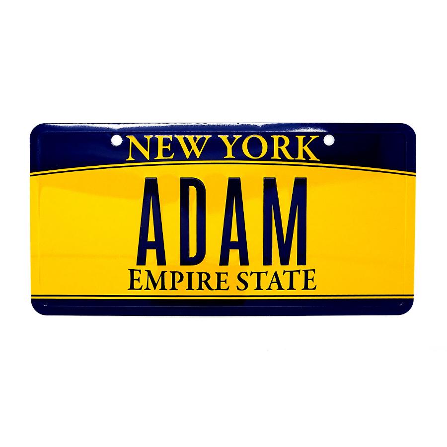 15 Adam