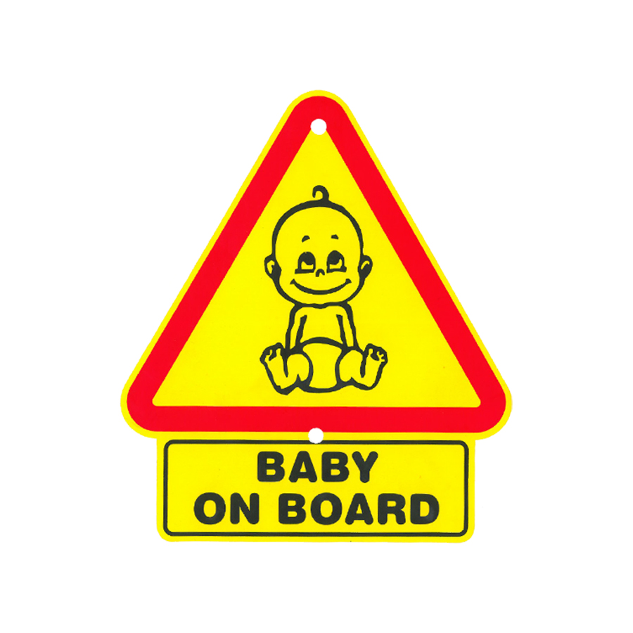 03 Baby on board